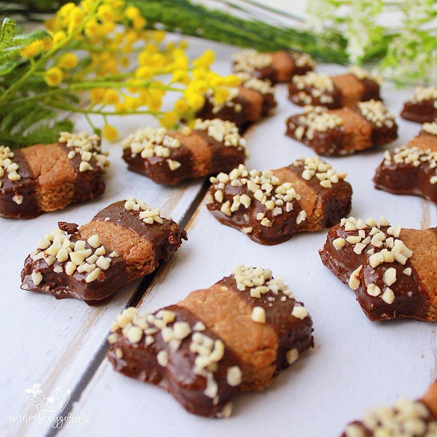 GALLETAS INTEGRALES CON CHOCOLATE